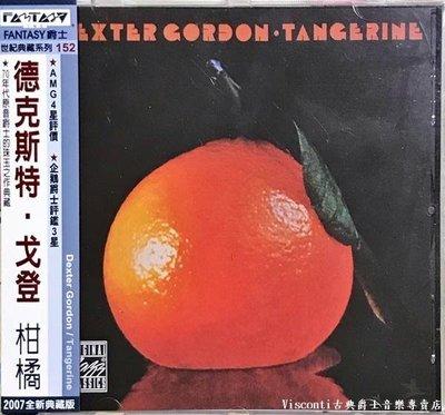 @【Prestige】Dexter Gordon:Tangerine戴斯特.戈登:橘子
