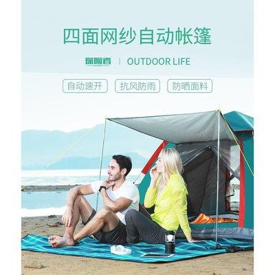 宜置家帳篷探險者全自動帳篷戶外2-3-4人二室一廳加厚防雨單人野營野外露營