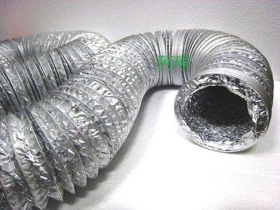 10米長 鋁箔管 鋁風管 可伸縮軟管 通風管 排氣管 排油煙管 浴室抽風機軟管 排風管 鋁箔伸縮 4