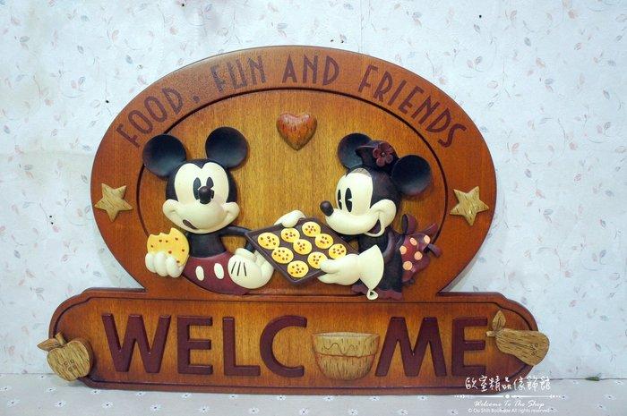 ~*歐室精品傢飾館*~正版迪士尼系列~米奇米妮仿木雕質感welcome壁飾掛飾~烤餅乾~新款上市~