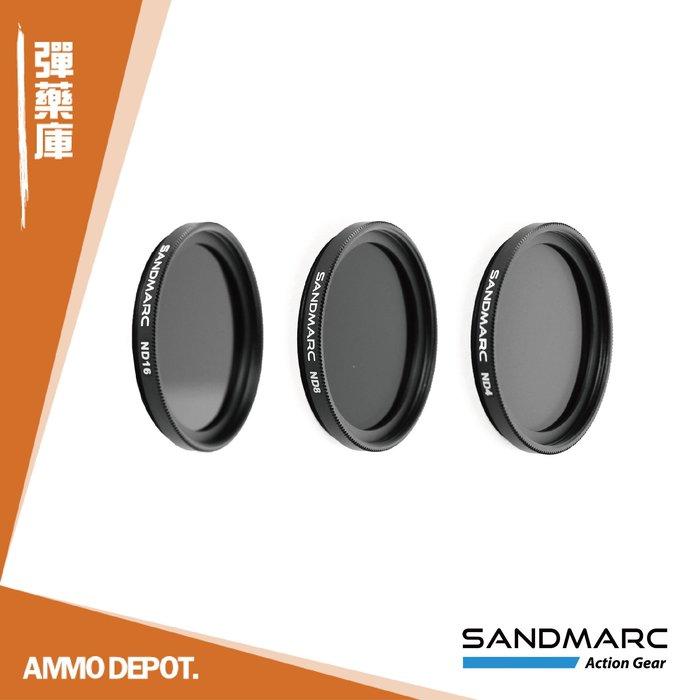 【AMMO DEPOT.】 SANDMARC Hero7 /6/5 ND 減光鏡 套組 適用 KARMA SM-231