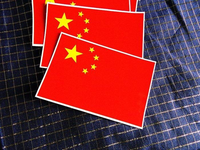 【國旗貼紙專賣店】大陸中國旅行箱貼紙//抗UV防水/China/各國、多尺寸都可訂製