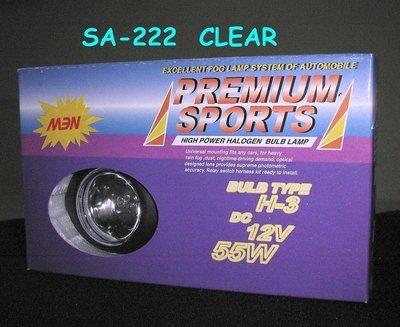 『暢貨中心 OUT LET 』台灣精品 SA-222 高級白光霧燈組 H3 霧燈 白光 魚眼造型