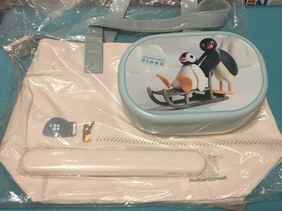 全新 日本 Mister Donut x Pingu 食物盒連袋套裝(實物如圖)