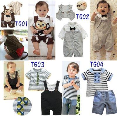 【PIG BABY童裝舖】可愛帥氣男女寶寶套裝組《第一賣場TG01~TG14》