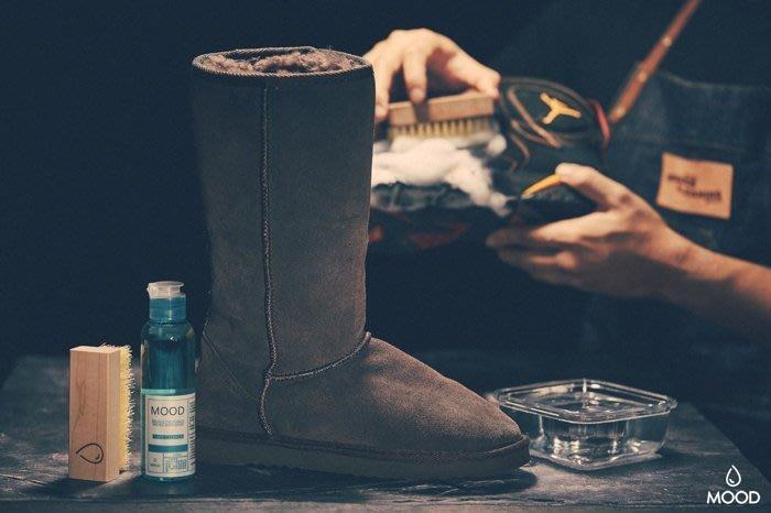 [ RENEXO ] MOOD 鞋面清潔劑 洗鞋神器 台灣製 純正無毒環保 UGG 雪靴 麂皮 可用