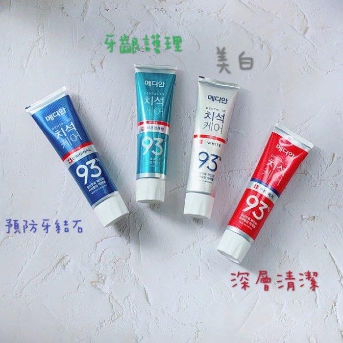 韓國Median 93%強效淨白牙膏 120g