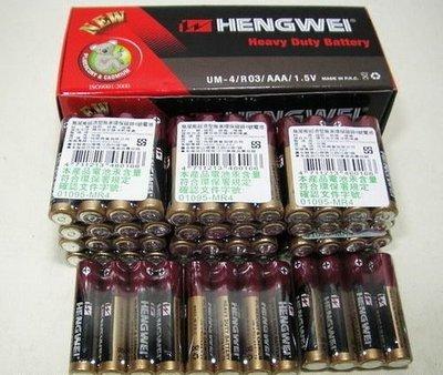 碳鋅電池 (4入)無尾熊 小熊 環保電池 3號 4號 電池 乾電池 AAA AA 環保乾電池 玩具電池【Z11000】