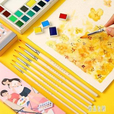 尼龍毛顏料筆學生用水彩畫筆套裝專業美術專用繪畫水粉畫筆尖頭描