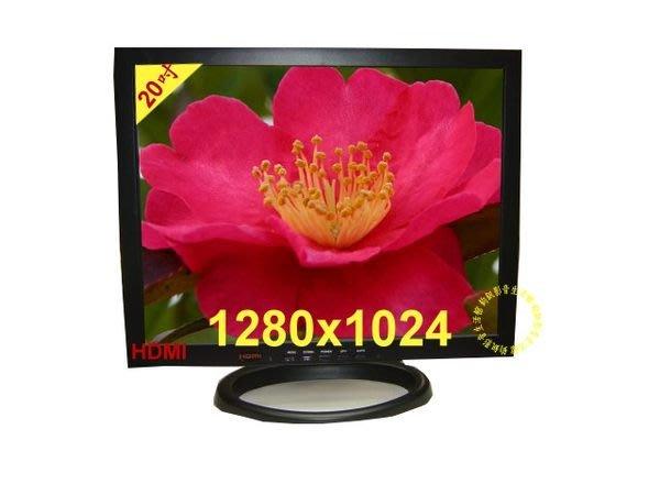 """鈞釩音響~液晶電視MT-20058*20""""彩色液晶電視*HDMI"""