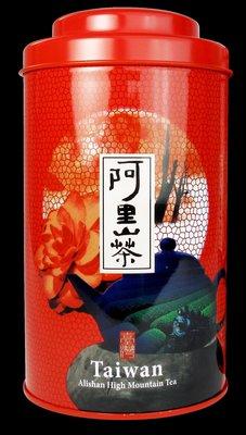 Tea Man茶葉罐加購區