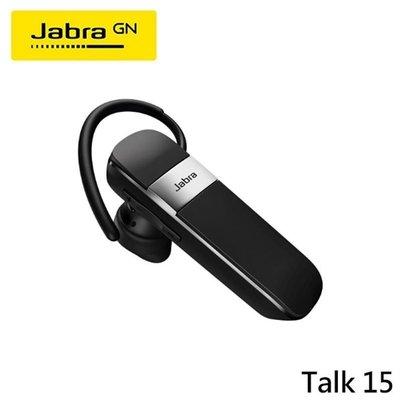 【eYe攝影】現貨 台灣公司貨 Jabra 捷波朗 Talk 15 單耳式藍牙耳機 藍芽 耳掛式耳機