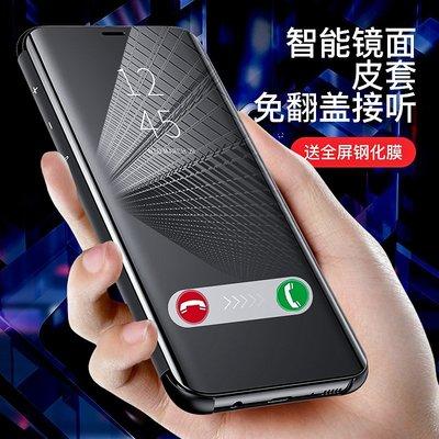 三星手機殼 三星note10plus手機殼NOTE10電鍍鏡面9翻蓋式支架Galaxy保護套8全包邊防摔Samsung硬