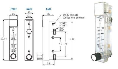流量計氣體 空氣 水液體浮子式 流量計 流量表AIR 轉子式 面積式Flowmeter流量測量 (Dwyer 可參考)