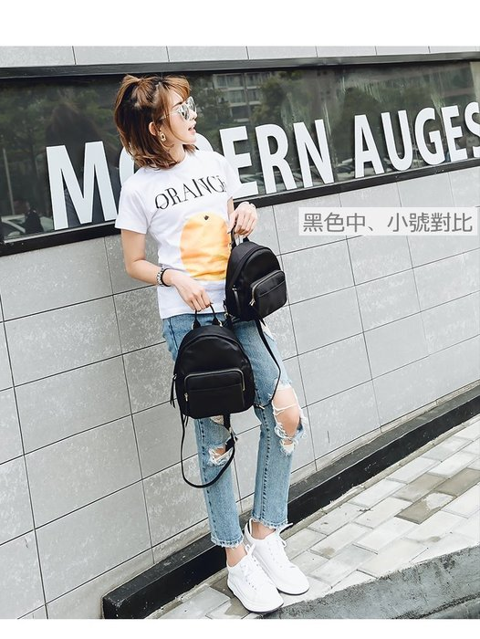 新款迷你雙肩包女潮韓版百搭尼龍牛津布背包女休閒斜挎小包包
