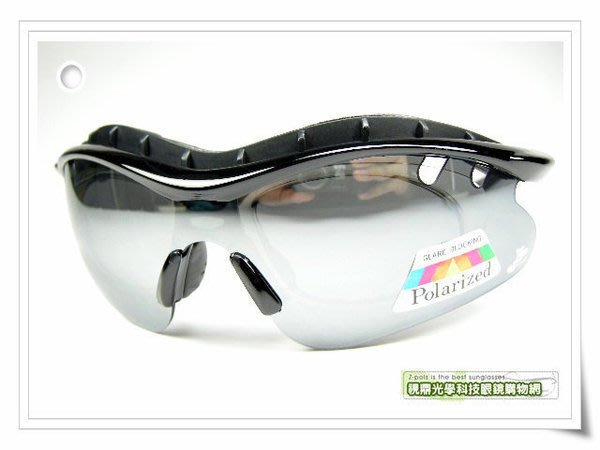 【六片組裝!!Z-POLS 2 搶先款】帥氣烤漆黑(偏光片)可配度一片式UV4太陽眼鏡(舒適頭墊!
