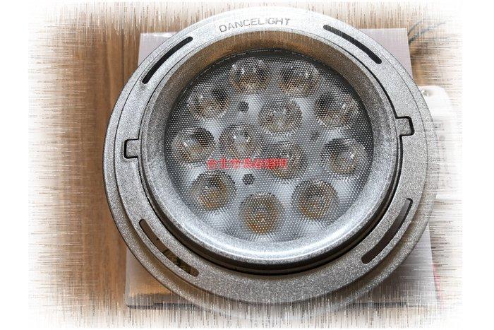 台北市長春路 舞光 投射燈泡 LED 14W AR111 全電壓 LED 燈泡 dancelight