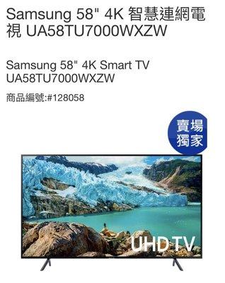 "購Happy~Samsung 58"" 4K 智慧連網電視 UA58TU7000WXZW"