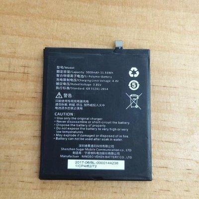 糖果 SUGAR Y12 / Y11 / R11 / R11S / 電池 SUGARY12【此為DIY價格不含換】