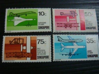 【大三元】新加坡郵票- SP74郵票1978年發行~新票~~原膠4全1套