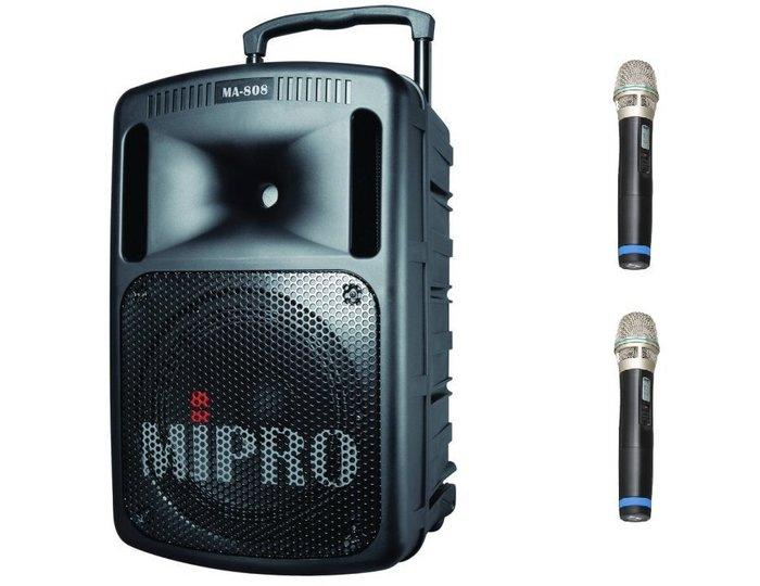 【六絃樂器】全新 MIPRO MA-808 旗艦型 手提式無線擴音機 / 藍芽傳輸 附CD.mp3播放器