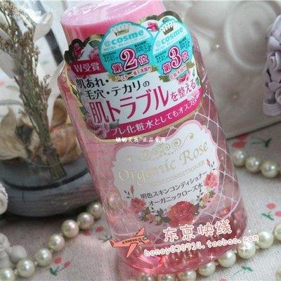 空運代購日本購入 COSME 明色 大馬士革玫瑰薏仁 收斂平衡化妝爽膚水200ml