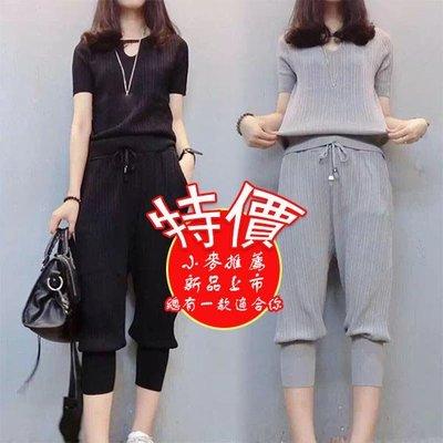 新品上新 時尚款 超韓版 ☞特大碼女裝200斤胖mm夏裝短袖T恤哈倫褲兩件套顯瘦套裝潮☜小麥潮流店