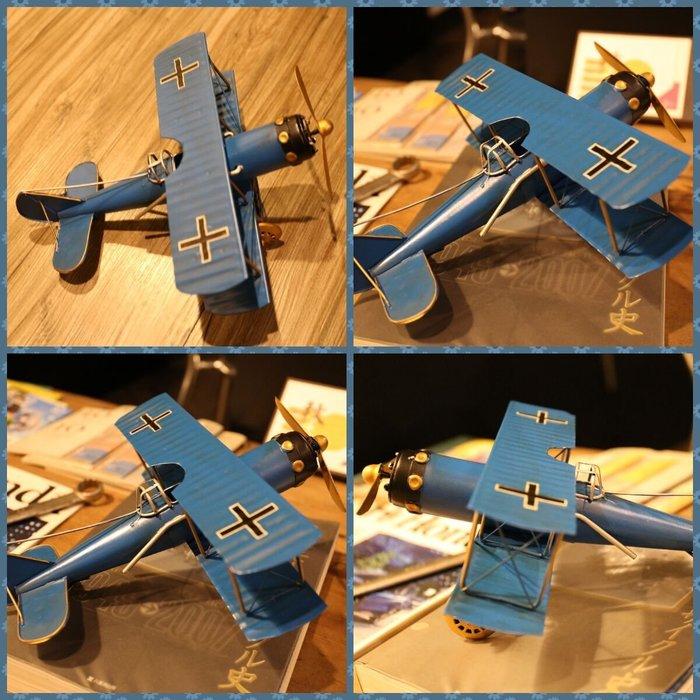 @3C 柑仔店@聖誕 交換 禮物 鐵製 復古螺旋槳飛機 藍 鐵皮 飛機 模型 家居飾品 懷舊  歐式 英國鄉村