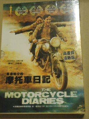 The Motorcycle Diaries 革命前夕的摩托車日記 華特沙勒斯導(中央車站)改編切格拉瓦 全新