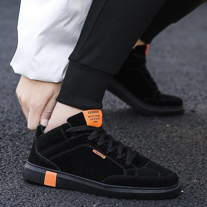時尚男鞋春季新款男板鞋爆款男士休閑運動鞋韓版時尚潮鞋學生防滑男鞋