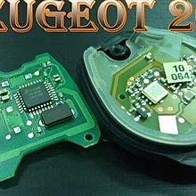 新莊晶匙小舖 寶獅 PEUGEOT 標緻206 遙控晶片鑰匙機板故障排除 泡水維修 按鍵修復