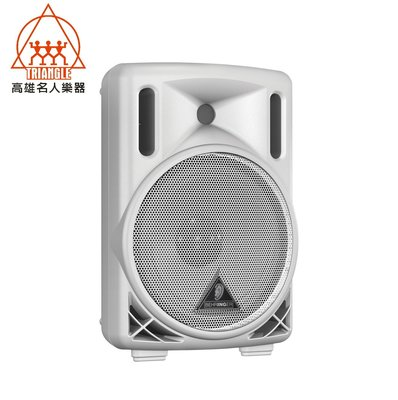 【名人樂器全館免運】Behringer 耳朵牌 Powered Speaker B208D-WH 主動式喇叭 B208D