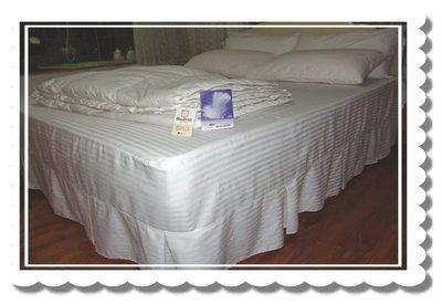 五星級大飯店汽車旅館民宿客房備品精梳棉床罩有裙子臺灣製