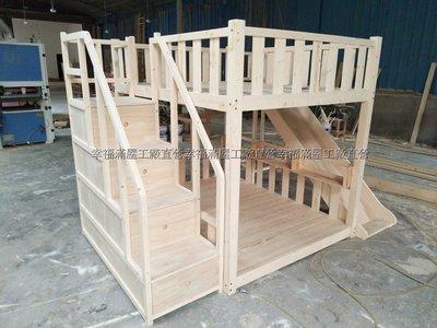 兒童家具 訂製家具  實木兒童上下鋪雙層床 上下床 子母床母子床 新款滑梯床