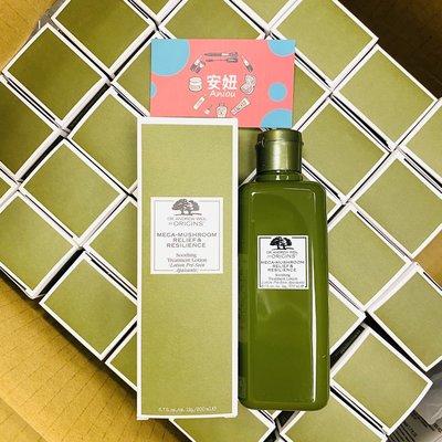 《小平頭香水店》ORIGINS 品木宣言~DR.WEIL 青春無敵健康光潤機能水 200ML 蘑菇水