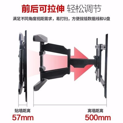 台灣螢幕壁掛架~NB767-L600電視掛架 伸縮旋轉電視架夏普三星長虹海信40-70寸通用