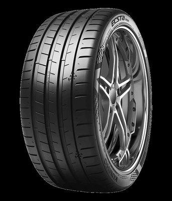 【樹林輪胎】PS91 225/45-18 95Y 錦湖輪胎