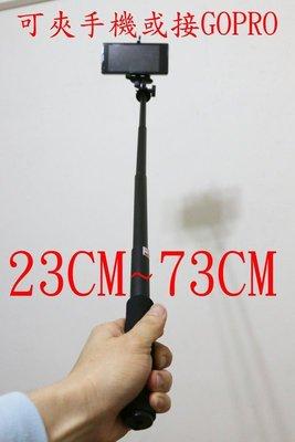 手機 金屬伸縮 自拍桿 攝影桿 拍攝桿...