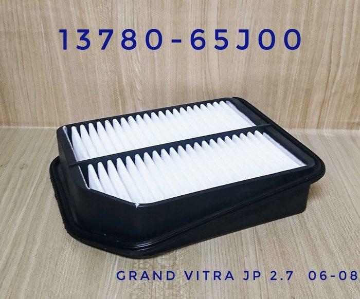 (C+西加小站)鈴木SUZUKI GRAND VITARA JP 2.7 超級金吉星 空氣芯 引擎13780-65J00