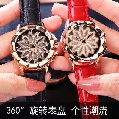 哆啦本鋪 新款女士手錶潮流防水簡約石英錶女學生韓版時來運轉女錶 D655