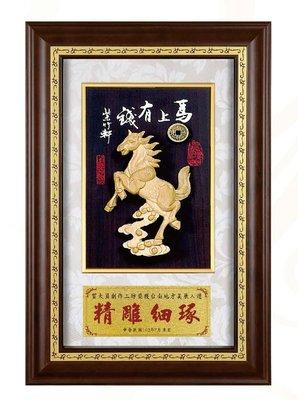 『府城畫廊-台灣工藝品』竹雕-馬上有錢-29x43-(立體裱框,高質感掛匾)-請看關於我聯繫-H01-09