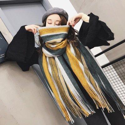 【Princesses 】韓版雙色條紋保暖加長款圍巾披肩