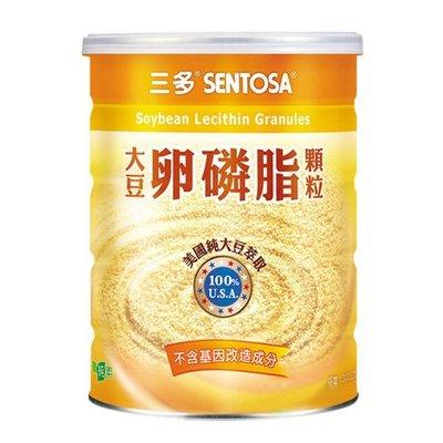 【亮亮生活】ღ 三多 大豆卵磷脂顆粒 300g ღ 全家人的營養補給 純素可用