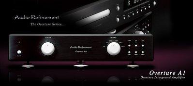 "《 南港-傑威爾音響 》Audio Refinement ""Overture A1"" 綜合擴大機(銀/黑)"