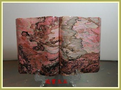 瑞寶玉石 ~ 花蓮玫瑰石雕 (一本萬利~無字天書) 擺件 直購價【H5278】