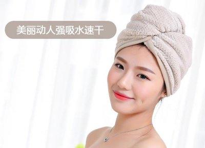 強力吸水速干毛巾珊瑚絨纖維速干帽擦頭發包頭巾浴帽