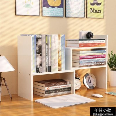 熱賣學生用桌上書架簡易兒童桌面小書架置物架辦公室書桌收納宿舍書櫃【午後小歇】
