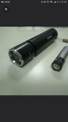 LED Q5 電筒 E Smart
