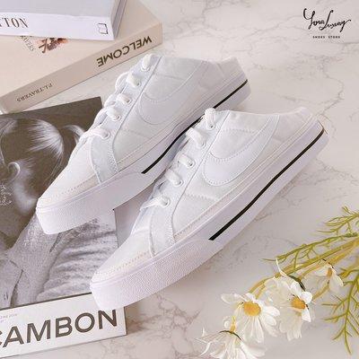 【Luxury】Nike Wmns Court Legacy Mule 穆勒鞋 懶人拖 四色 白黑 紅 米色 懶人鞋