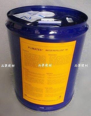 【金絲猴防水材】奈米級超滲透結晶防水劑P-106 (水性無膜) 外牆磁磚 抿石壁 防水 防髒污 五加侖裝